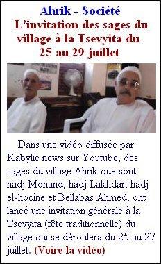 juillet201124tsevyita230
